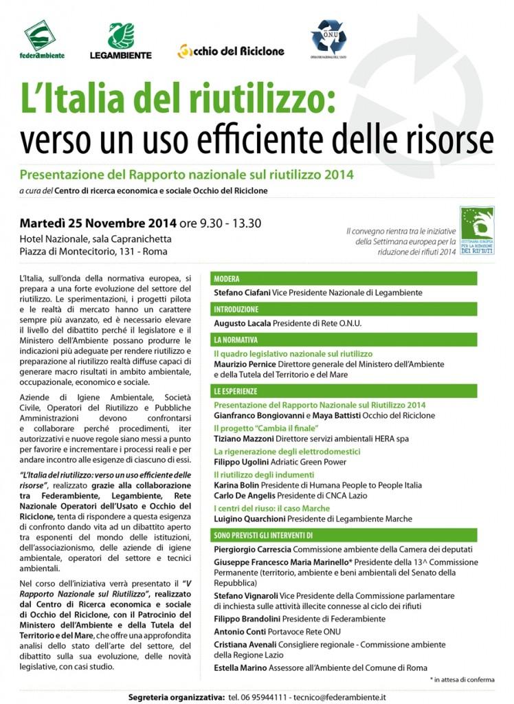 L'Italia del Riutilizzo – Piazza di Montecitorio – Roma, 25 Novembre